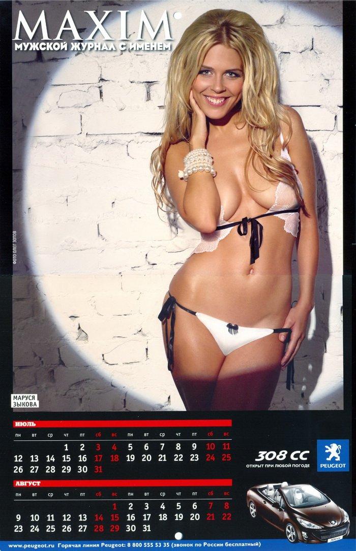 Календарь на 2010 год от журнала MAXIM (8 фото)