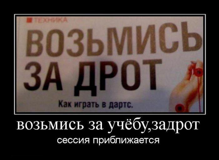 Картинки с подписями (65 фото)