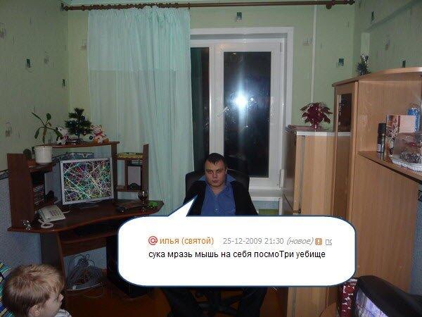 Реакция на единицу (96 фото)