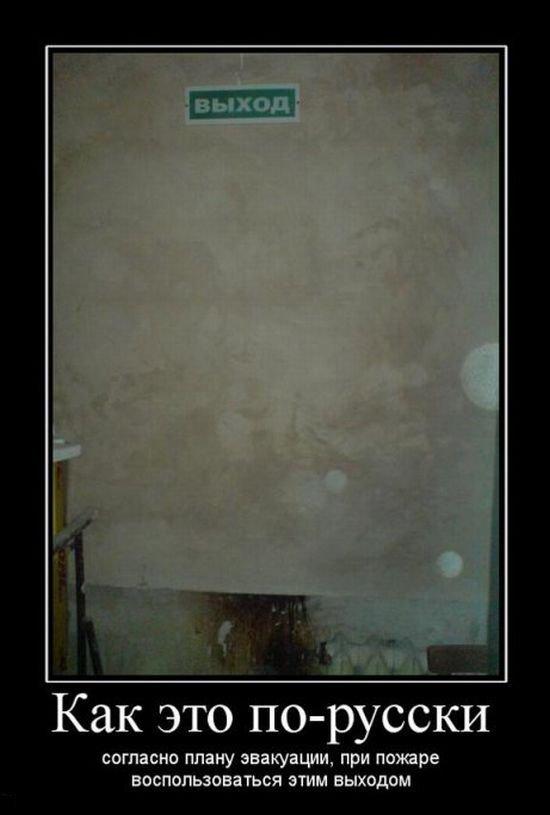 Картинки с подписями (194 фото)