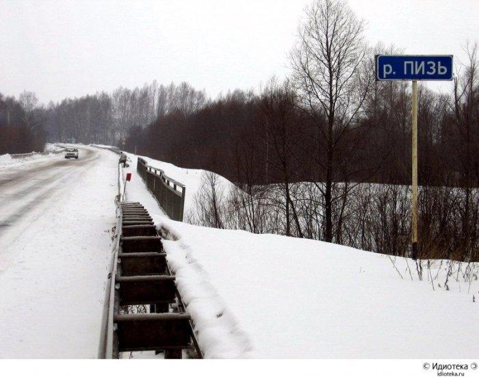 Подборка маразмов (60 фото)