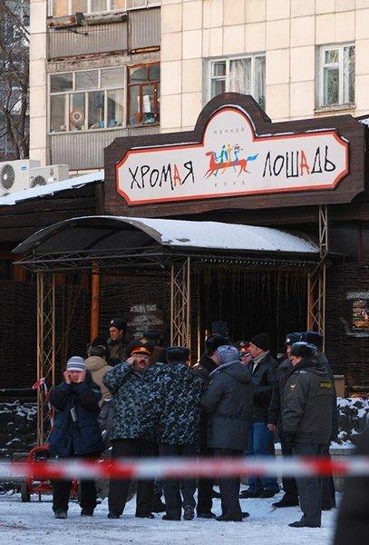Пожар в Перми (10 фото + 2 видео)