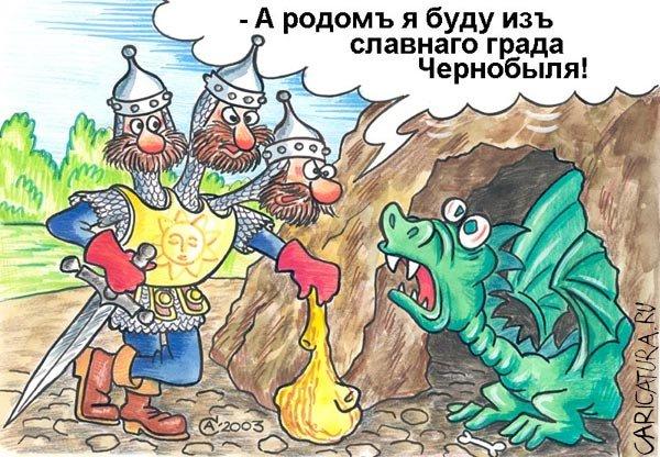 Подборка каррикатур (46 фото)