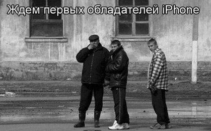 Про риальных пацанов (68 фото)