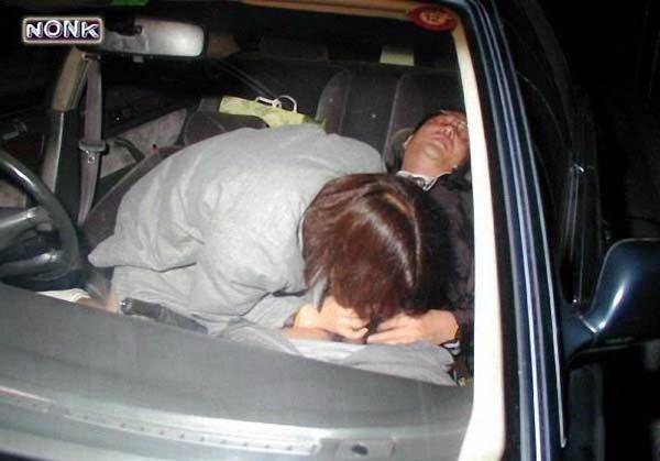 Японцев палят (7 фото)