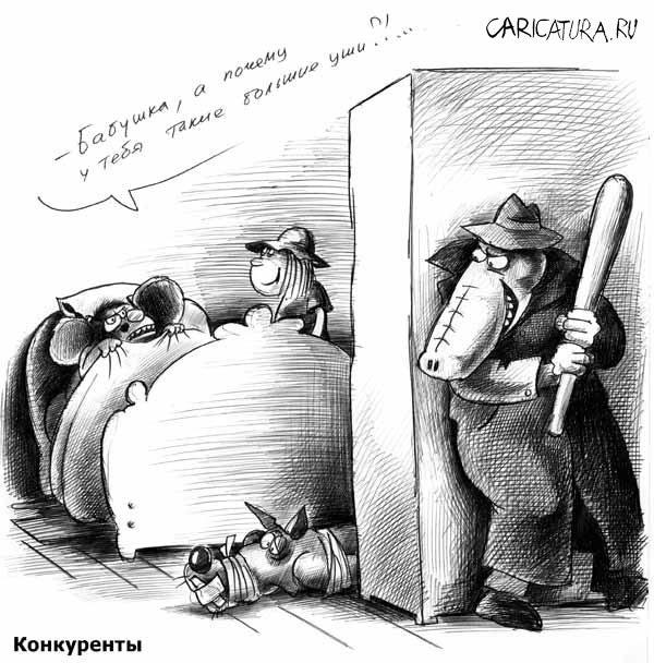 Подборка прикольных каррикатур (37 фото)