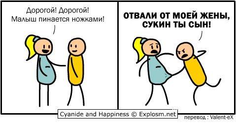 Комиксы (56 фото)
