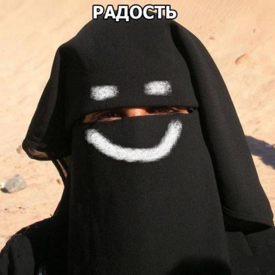 Как общаться с другими, если вы арабская девушка (7 фото)