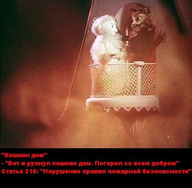 Мультфильмы + УК (18 фото)