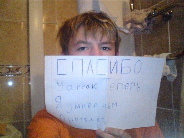 Стеб на 14-летним пареньком