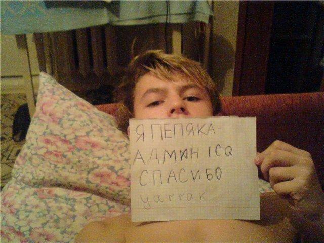 Стеб на 14-летним пареньком (8 фото)