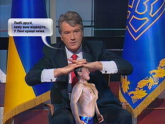 Фотожаба на мэра Киева (25 фото)