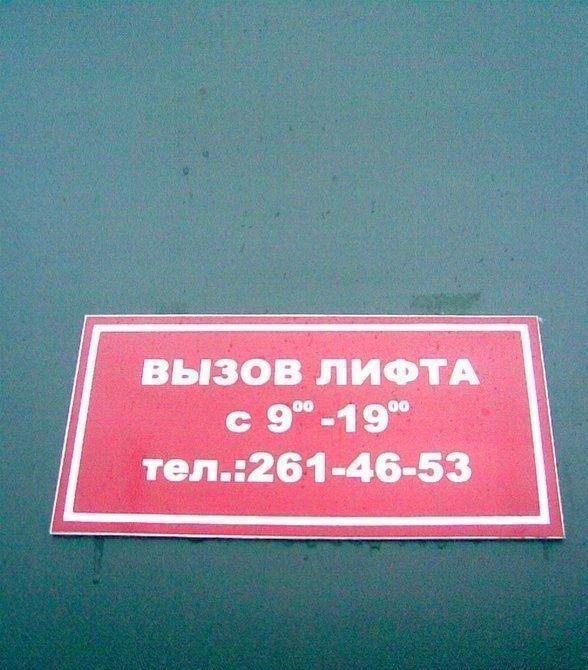 Подборка свежих маразмов (74 фото)