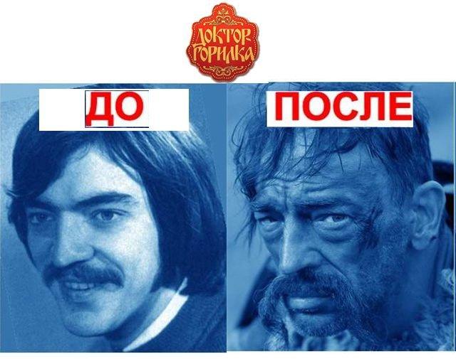 Фотожаба на Тараса Бульбу (20 фото)