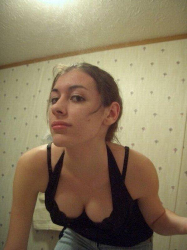 Девушки с карсивыми глазами (39 фото)