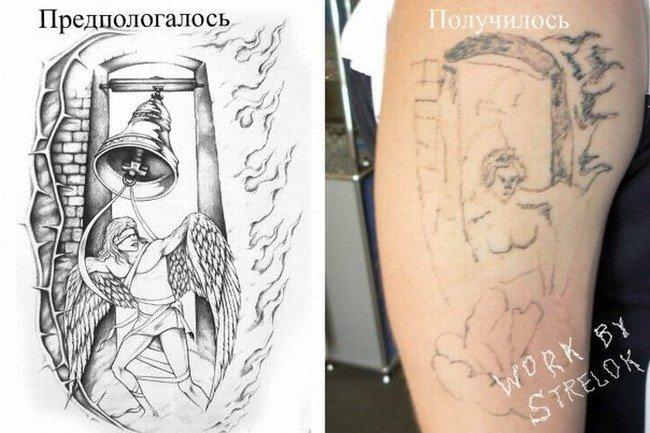 Мегакрутой татуировщик (32 фото)