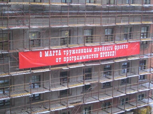 С наступающим 8 марта! (63 фото)