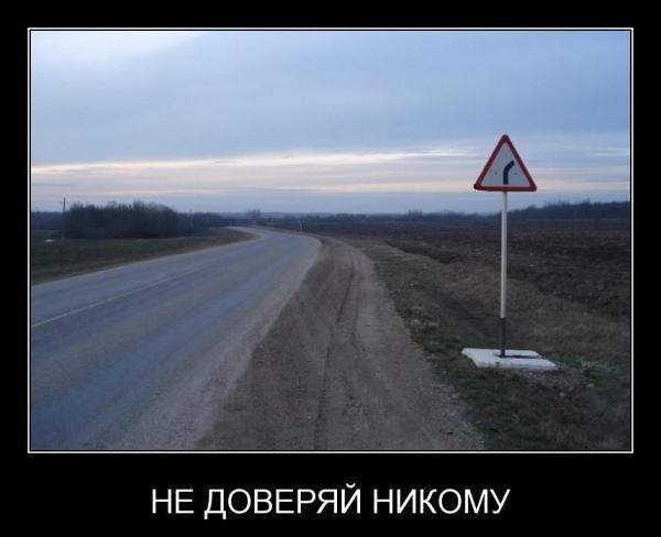 Картинки с подписями (52 фото)