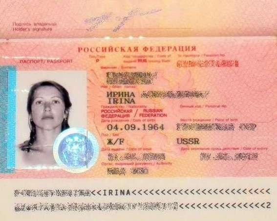 Фото на паспорт (9 фото)