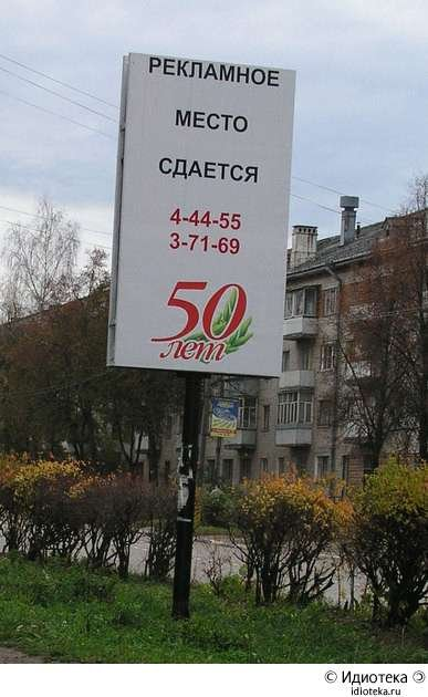 ������ ������� (100 ����)