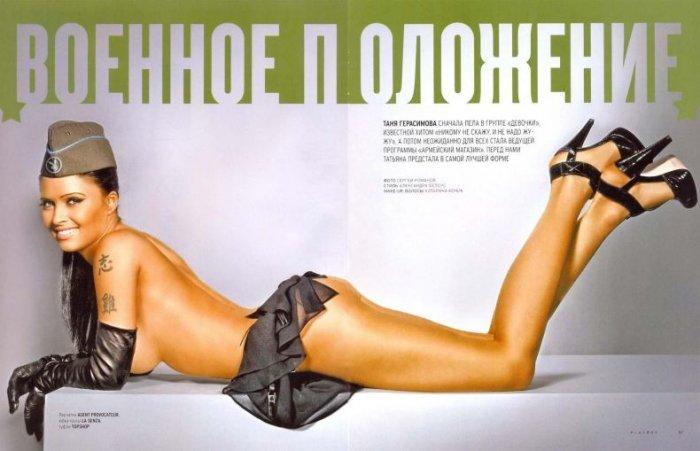 Татьяная Герасимова в Playboy (8 фото)