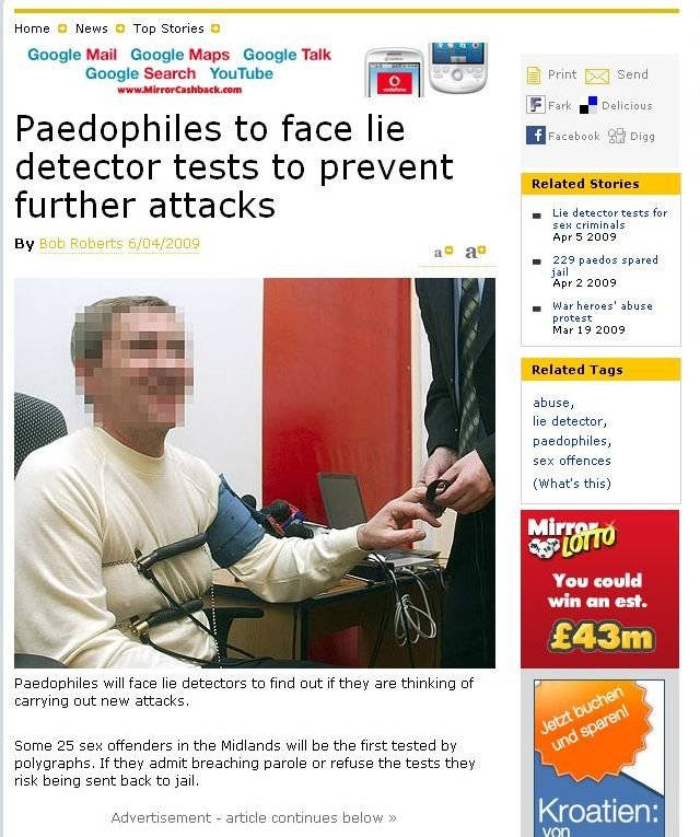 Фотография педофила (3 фото)