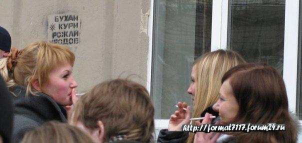 Против вредных привычек (18 фото)