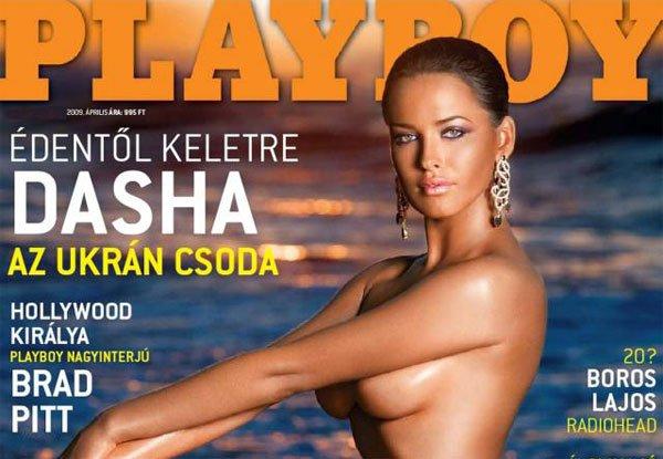 Даша Астафьева в журнале Playboy (6 фото)