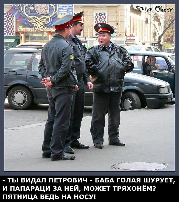 Наша милиция нас бережет (11 фото)