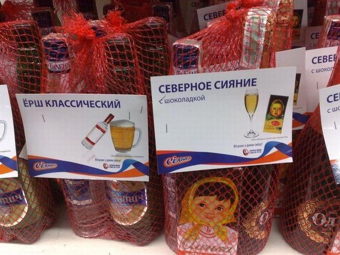 Приколы в киевском супермаркете (6 фото)