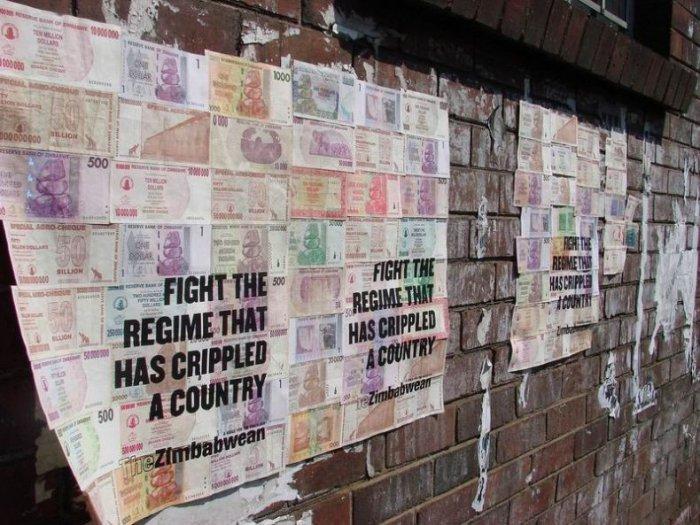 Реклама в Зимбабве (8 фото)