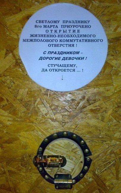 Туалетный прикол (2 фото)
