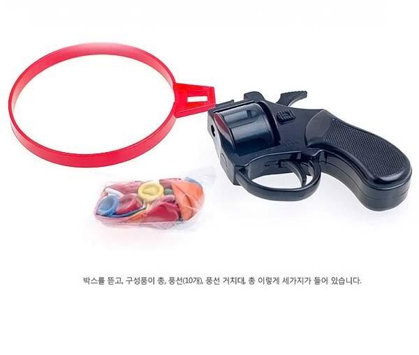 Русская рулетка. Китайский вариант (12 фото)