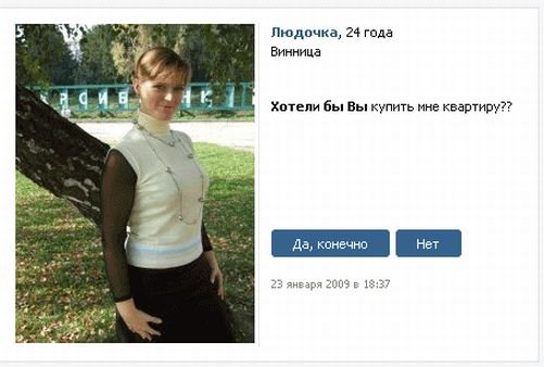 ������ ��? (56 ����)
