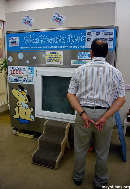 Стиральная машина для собак (2 фото)