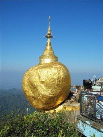 Золотой камень (4 фото + текст)