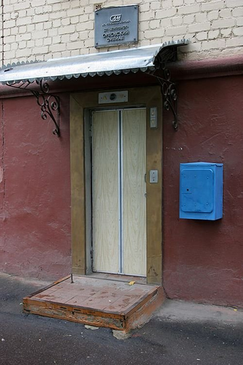 Необычная дверь (2 фото)