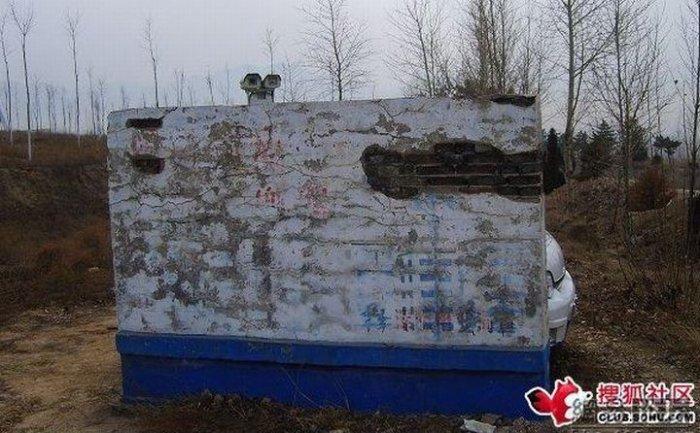 Как работают китайские гаишники (2 фото)