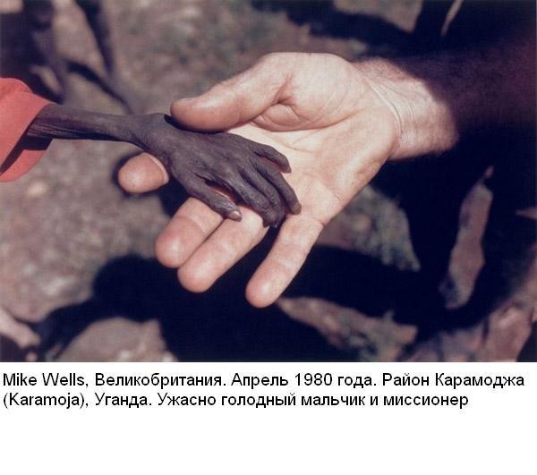 Снимки, которые потрясли мир (20 фото)