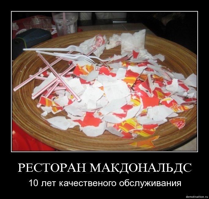 Картинки с подписями (44 фото)