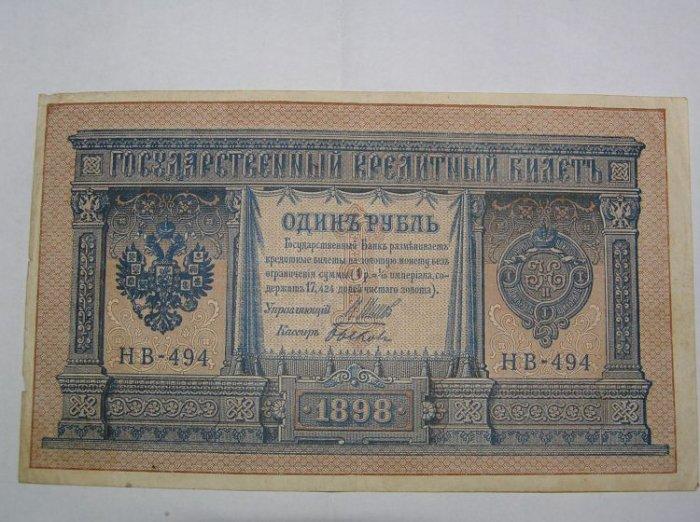 100 лет из жизни рубля (14 фото)