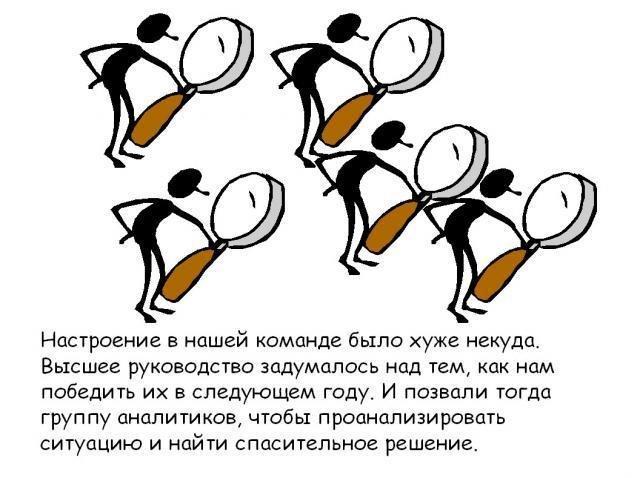 Про команду гребцов (13 фото)