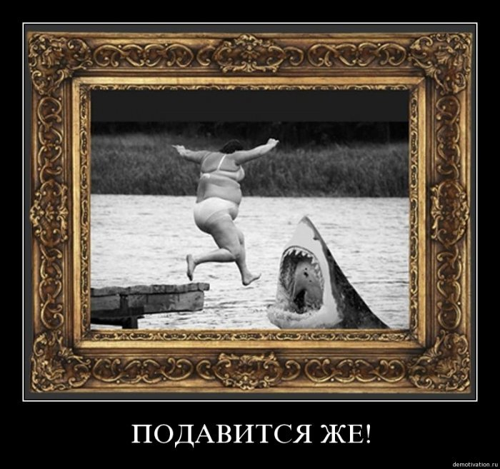 Картиники с подписями (60 фото)