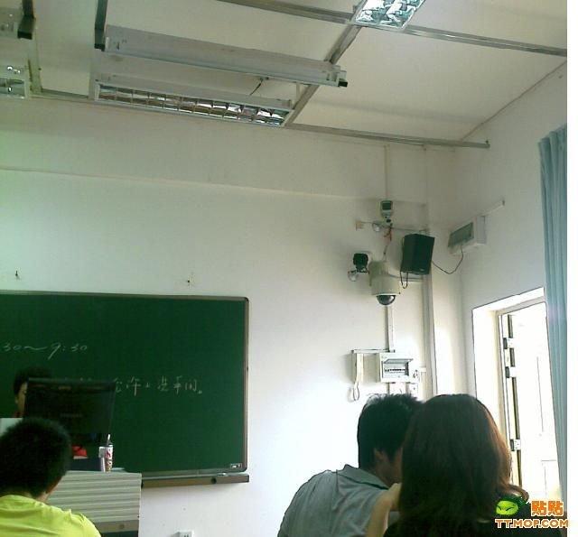 Класс под наблюдением (5 фото)