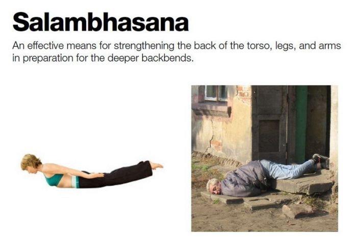 Позы русской йоги (10 фото)