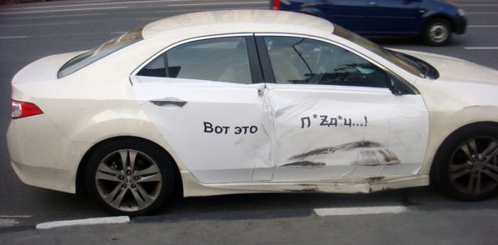 Машина блондинки (3 фото)