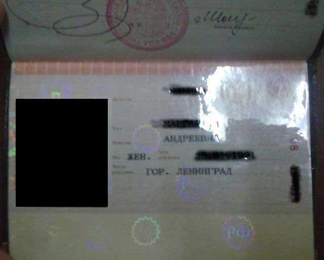 Фото в паспорте (4 фото)