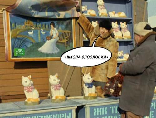 Про Черкизовский (26 фото)