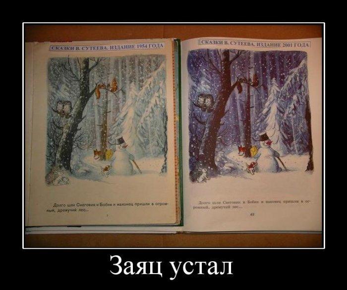 Картинки с подписями (48 фото)