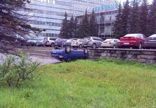 Парковщик дня (5 фото)